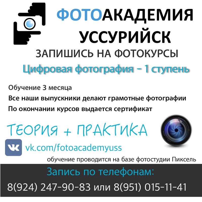 0_15fd3a_f60fc731_XL